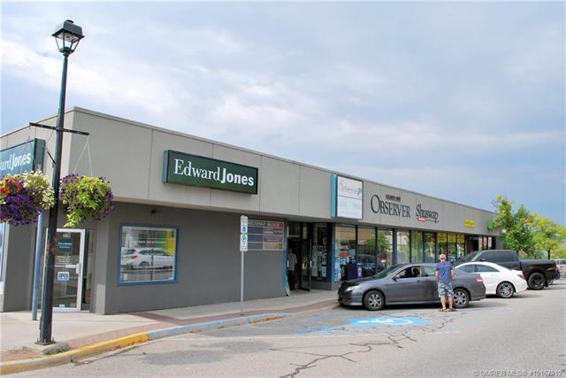 #E 171 Shuswap Street, NW, Salmon Arm, British Columbia, V1E4H8
